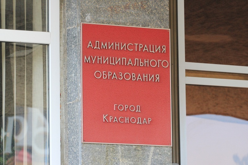 Напост главы города Краснодара претендуют 9 человек