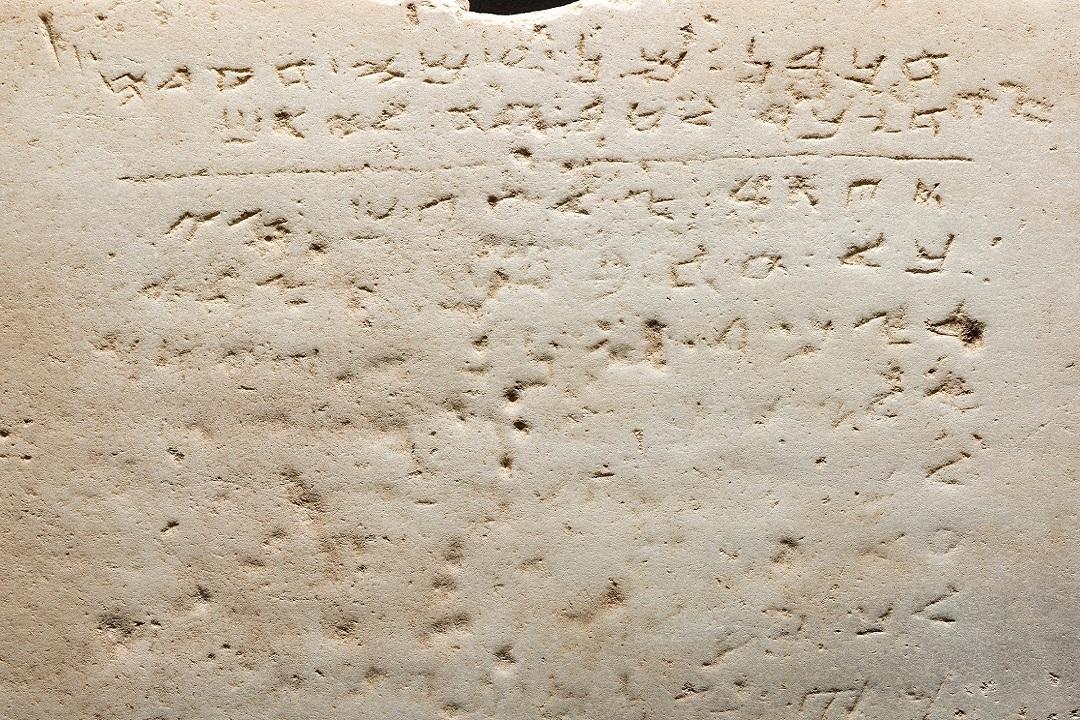Скрижаль датируется приблизительно 300-700 годами н.э.