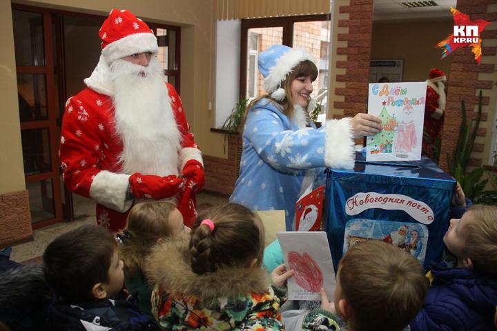 День рождения Деда Мороза отметили в Нижнем Новгороде
