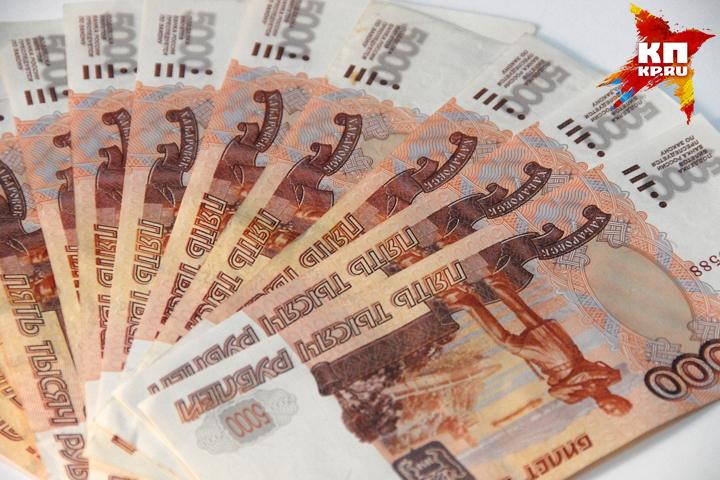 ВПетербурге неизвестный ограбил финансовую компанию