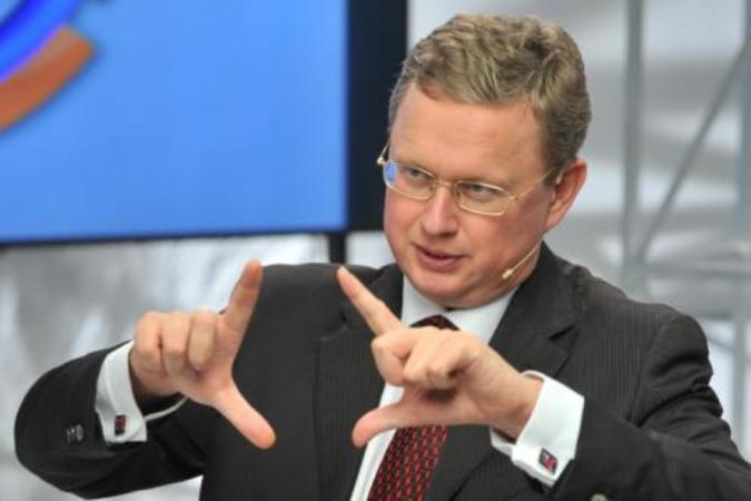 Михаил Делягин: Сходите в налоговую до 1 декабря, не надейтесь на бумажную квитанцию!