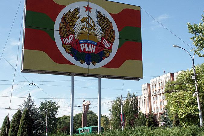 Приднестровье может решить судьбу Донбасса?