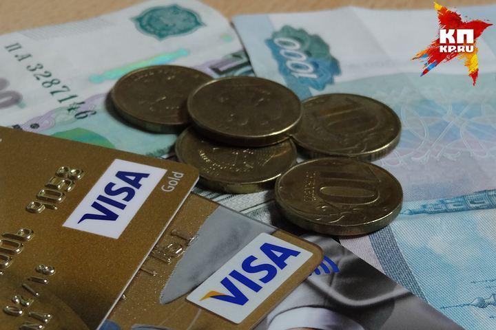 На банковские карты хабаровчан объявили охоту
