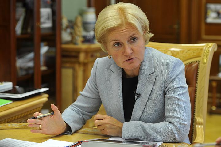Вице-премьер правительства РФ Ольга Голодец