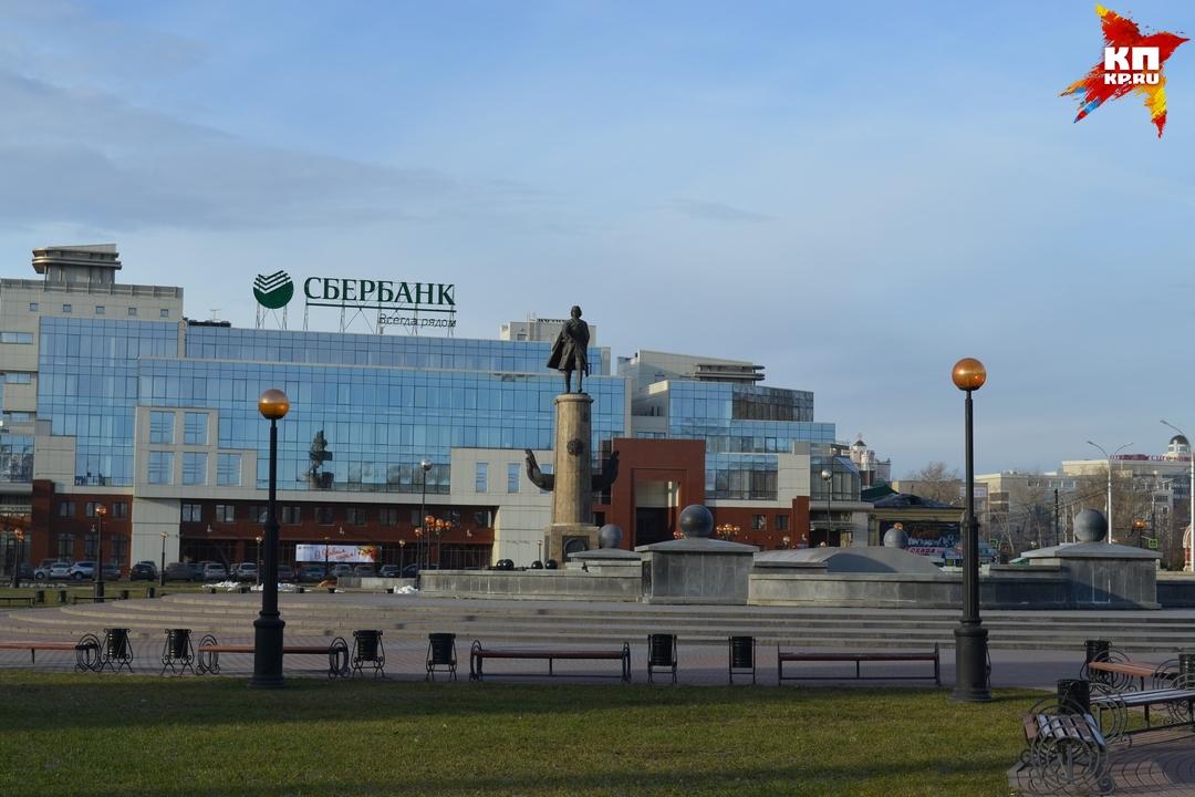 Липецк попал в десятку городов с самым низким качеством жизни