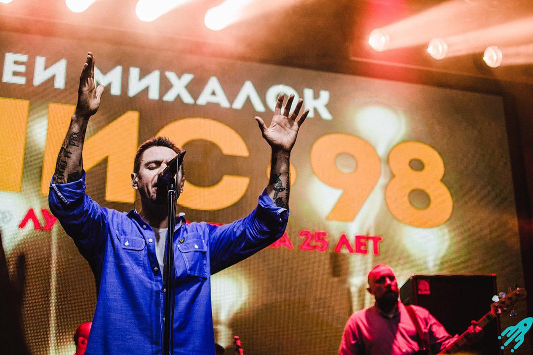 Вканун Нового года Михалок выступит схитами «Ляписов» вМинске
