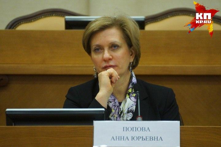 Главный санитарный врач России Анна Попова отказалась комментировать ситуацию с ВИЧ на Урале