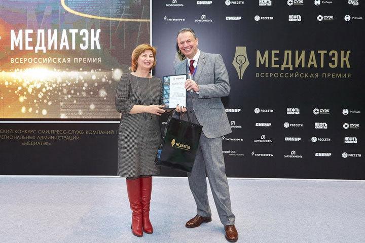 Фото: www.mrsk-sk.ru