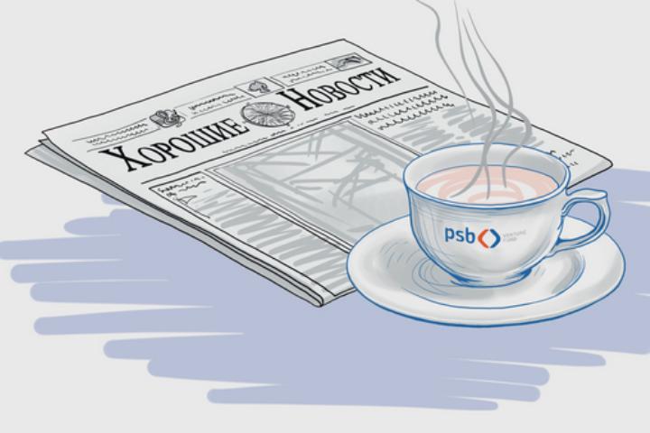 Венчурный фонд Промсвязьбанка и «ОПОРЫ РОССИИ» станет инвестиционным