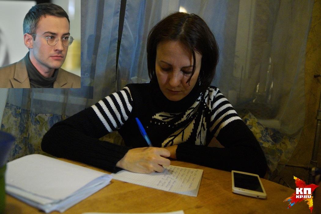 Ксения Пастухова, отчаявшись, решила попросить помощи у Дмитрия Шепелева