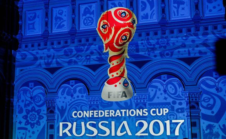 Казань - один из городов мира, который примет матчи Кубка конфедераций 2017.