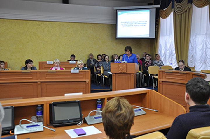 Фото: Пресс-служба администрации Иркутска