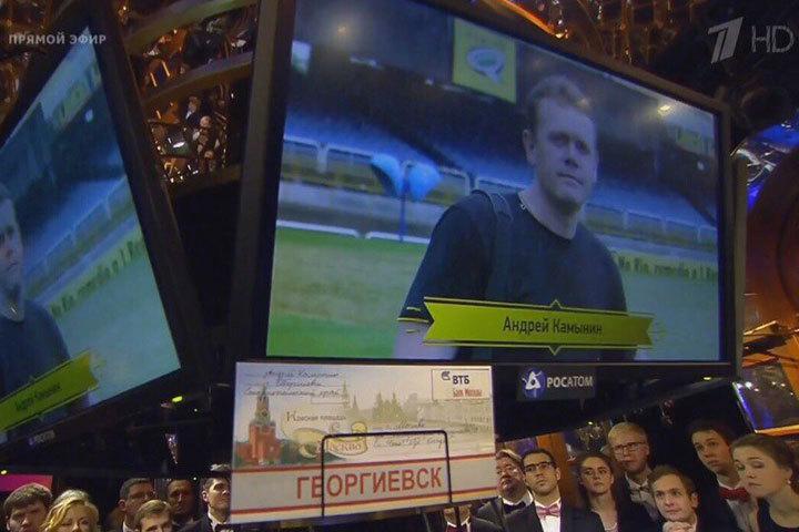 Ставрополец Андрей Камынин вновь разбогател, благодаря знаниям. Фото: стоп-кадр 1tv.ru