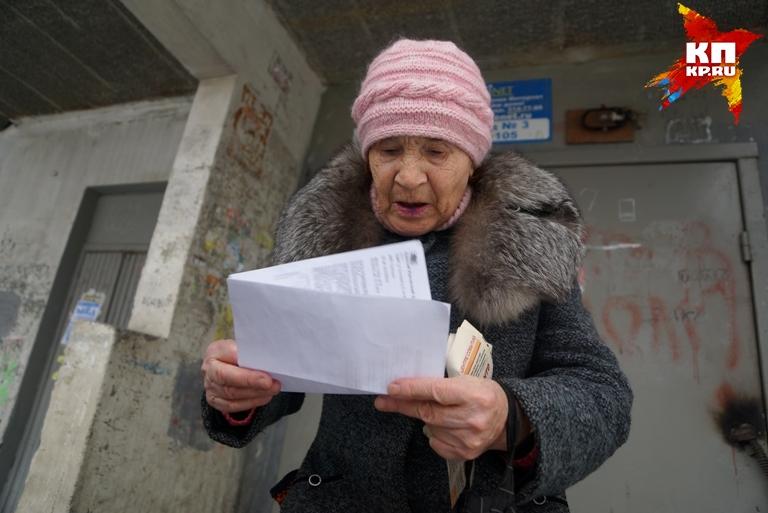 Ветеран ВОВ из Екатеринбурга попросила у Путина отменить плату за капремонт