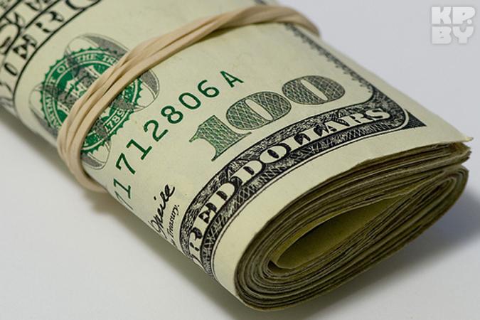 Доллар подорожал.