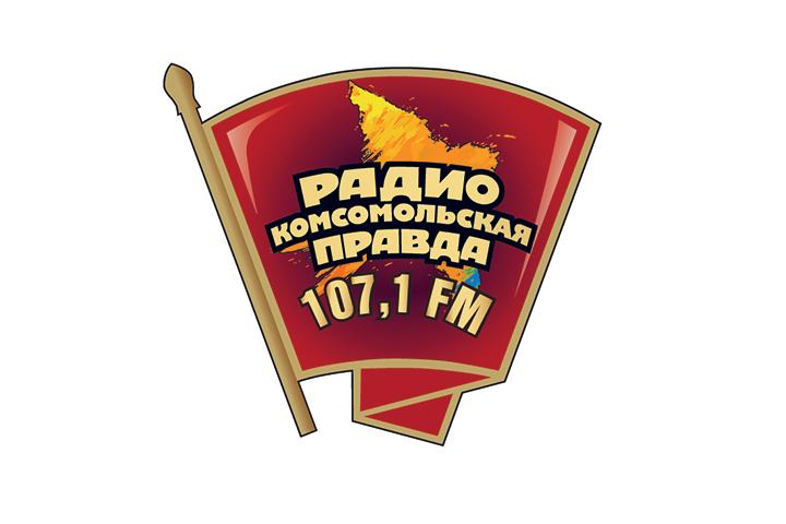 """Утро на Радио """"Комсомольская Правда"""" - Красноярск"""