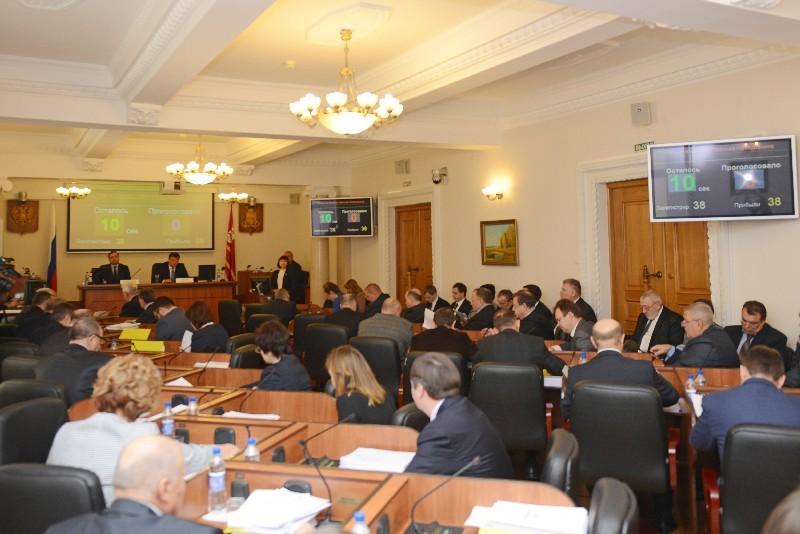 Депутаты регионального парламента принимают бюджет области