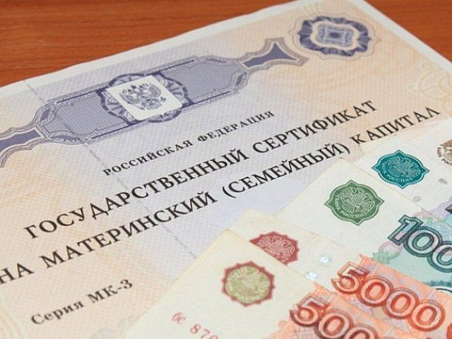 25 тысяч рублей из материнского капитала получили 23,5 тысячи омских семей