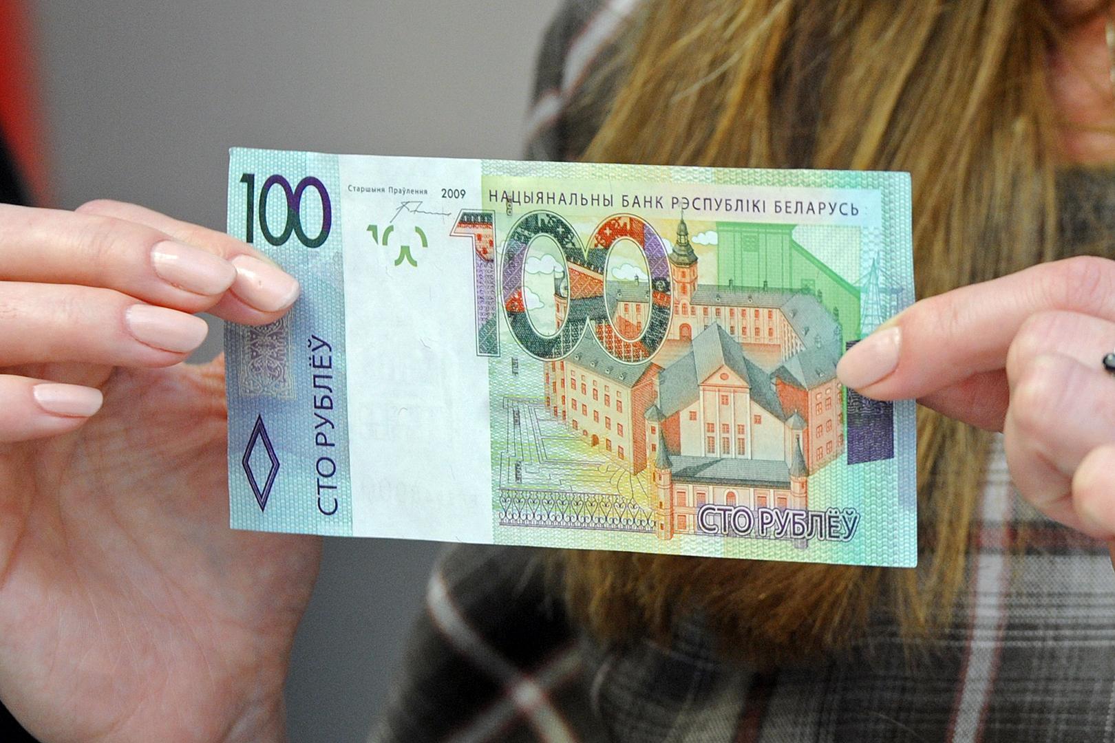 Белорусская 100-рублевая купюра вполне может стать «Банкнотой года-2016»
