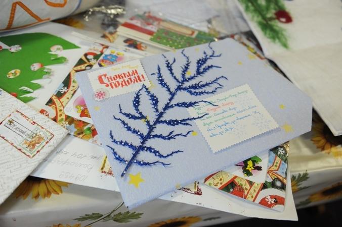 Маленькие амурчане могут отправить письмо старику Морозу вВеликий Устюг