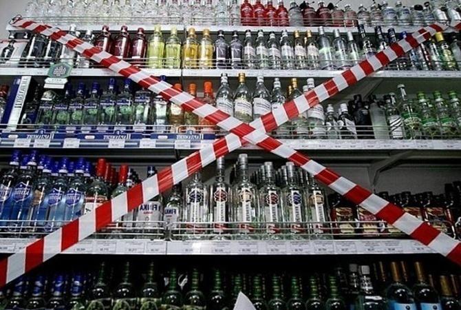ВСевастополе хотят ограничить реализацию алкоголя