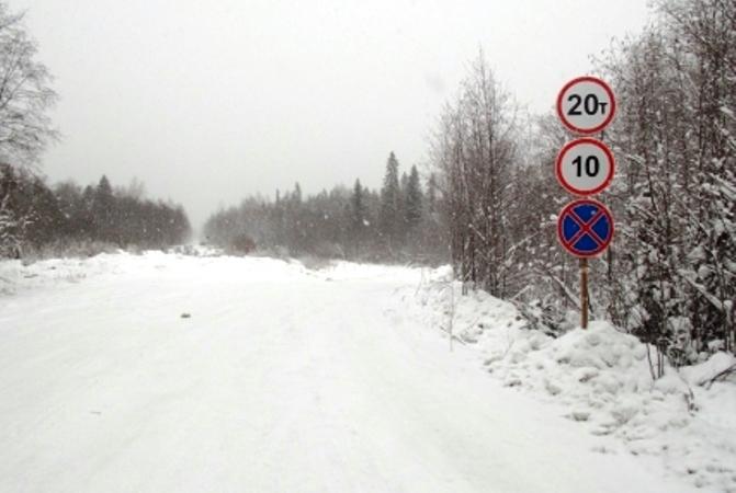 ВЮгре действуют семь ледовых переправ