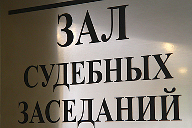 Всероссийский форум урологов соберет неменее 150 мед. работников