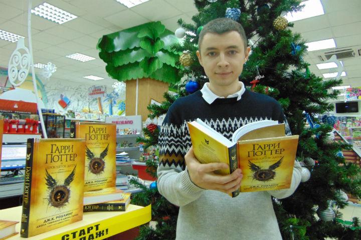 В РФ начались продажи свежей книги «поттерианы» нарусском языке
