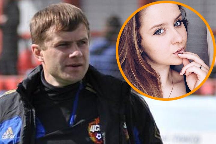 Тренер по физподготовке молодежного состава ПФК ЦСКА Игорь Аксенов узнал о смерти 20-летней дочери во время матча.