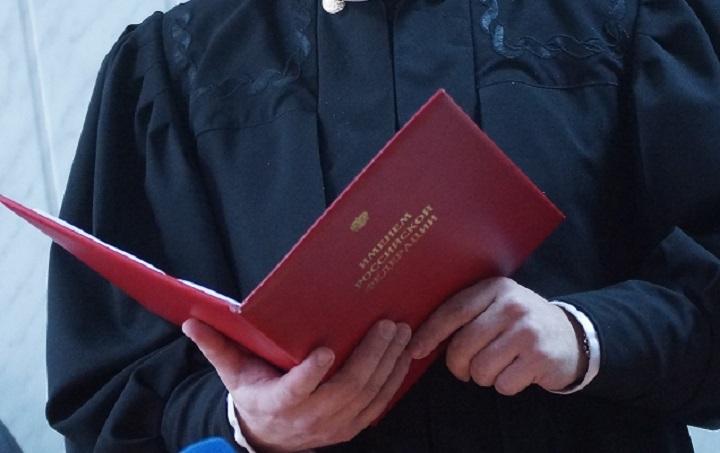 Прошлый управляющий национальной службы занятости населения Чувашии осужден завзятки