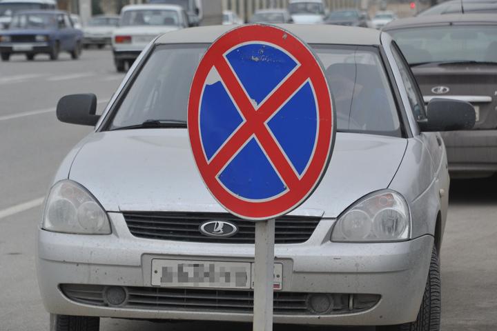 Парковку наулице Марии Ульяновой вИркутске запретят