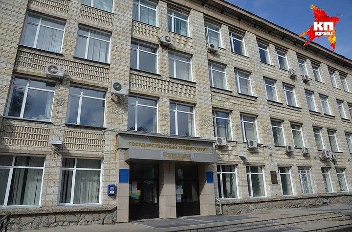 БФУ занимает 58 позицию из238— Национальный рейтинг университетов