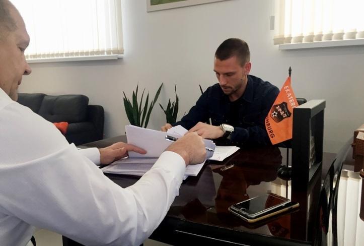 Тарханов: беря вовнимание травму Чантурии, Димитров будет «Уралу» очень полезен