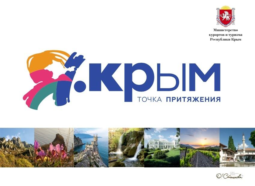 На этот логотип потратили один миллион рублей.