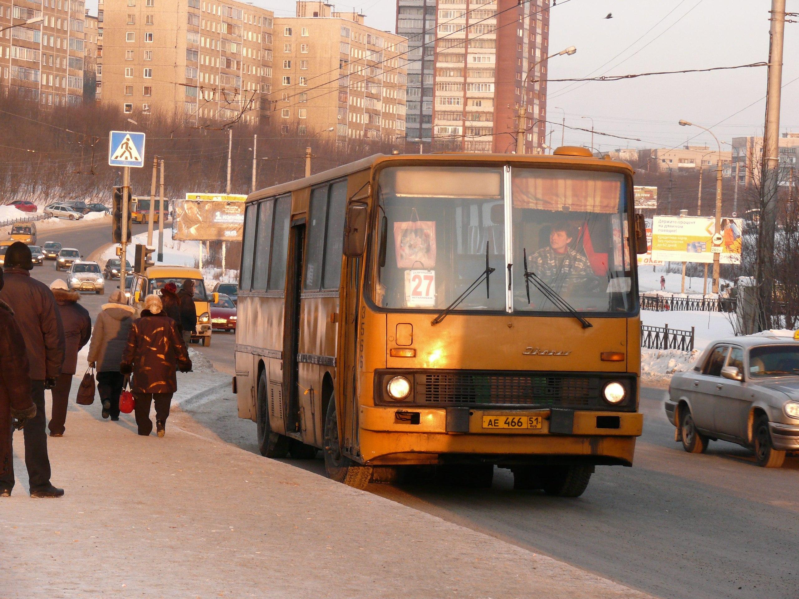 Вновом году поездка вобщественном транспорте Заполярья будет стоить 28 руб.
