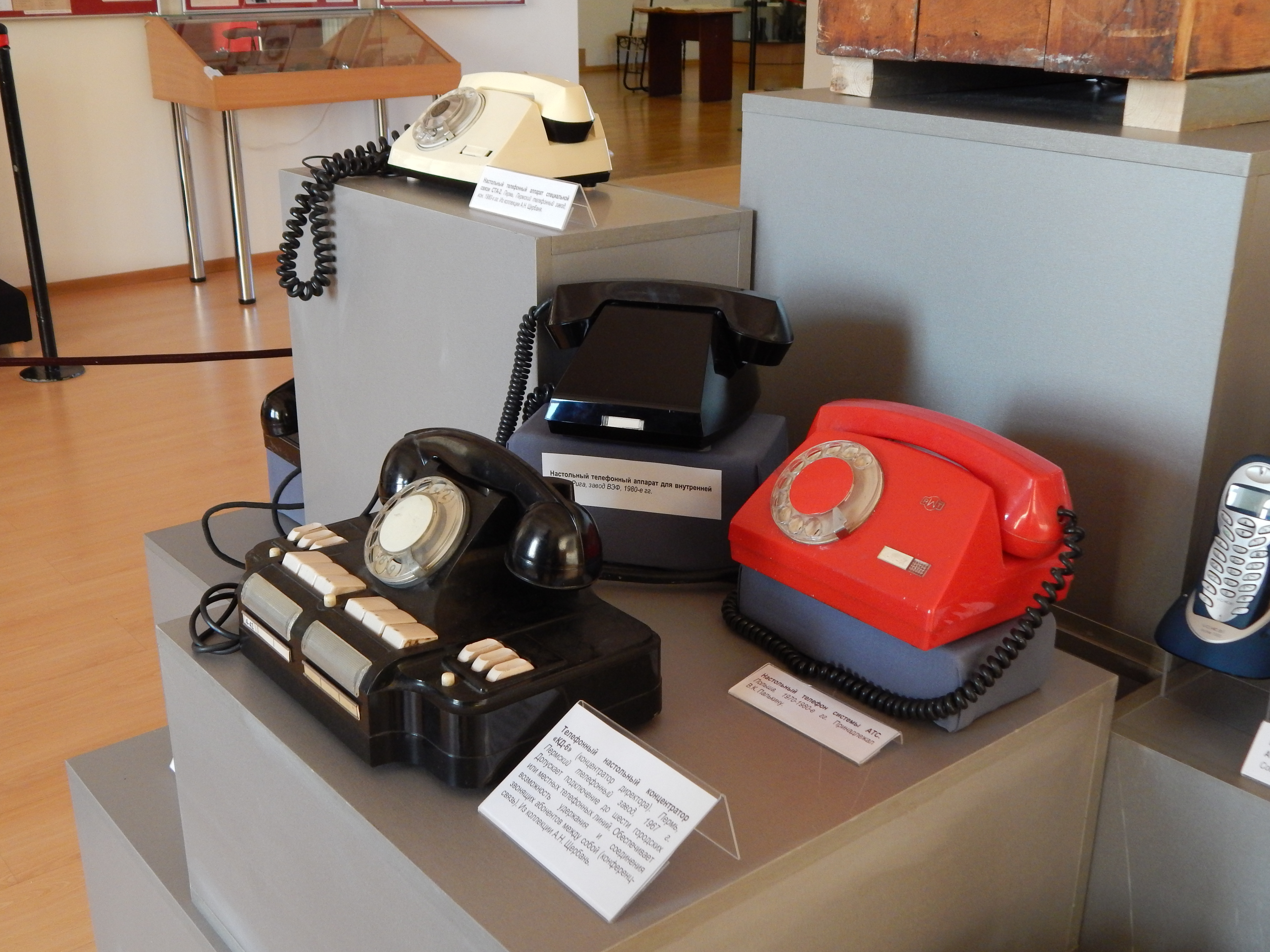 Узнать больше о развитии телефонной связи в Благовещенске можно на тематической выставке в Амурском областном краеведческом музее.