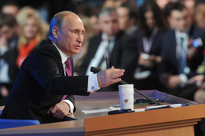 «Вести Благовещенск Вчерашний Выпуск Смотреть Онлайн» / 2015