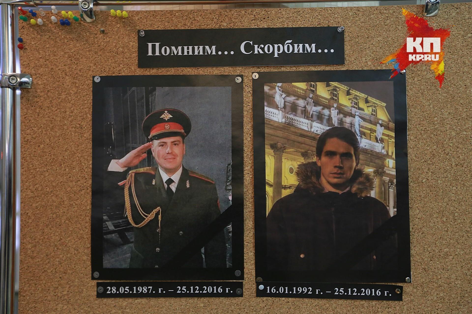 Сегодня в РФ общенациональный день траура