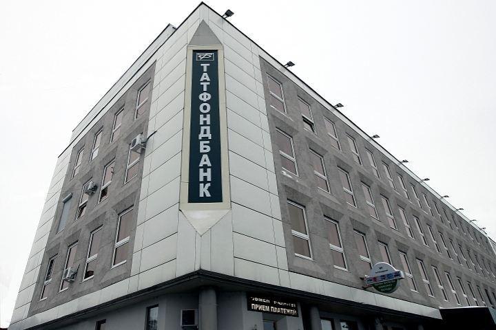 Минниханов: Татарстан готов поддержать активами санатора Татфондбанка