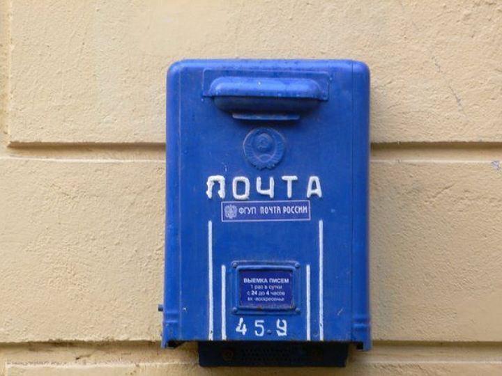 Вновогодние праздники поменяется режим работы почты