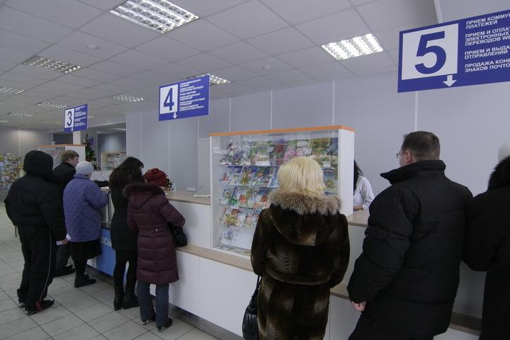 «Почта России» объявила орежиме работы вновогодние праздники