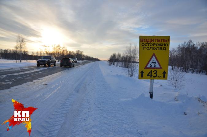 Двое погибли в итоге ДТП натрассе под Новосибирском