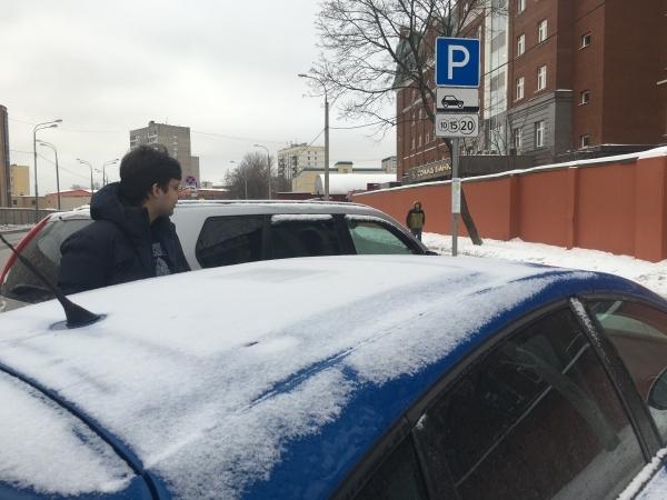 Власти Челябинска организуют местные парковки снарушениями антимонопольного закона— ФАС