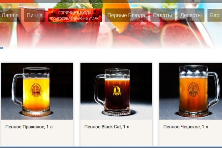 ВВолгограде суд поиску Роспотребнадзора закрыл сайт подистанционной продаже алкоголя