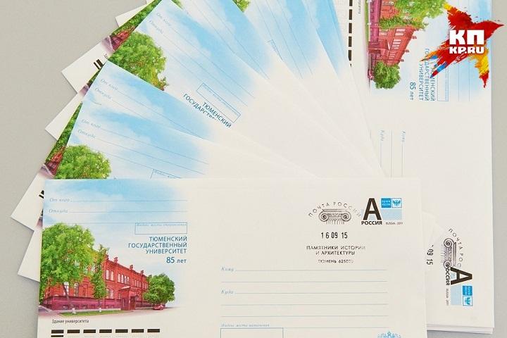 ВИжевске изъяли почтовый конверт сЛСД