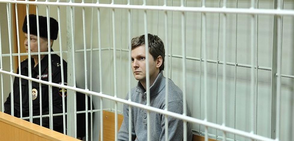 фото: komionline.ru