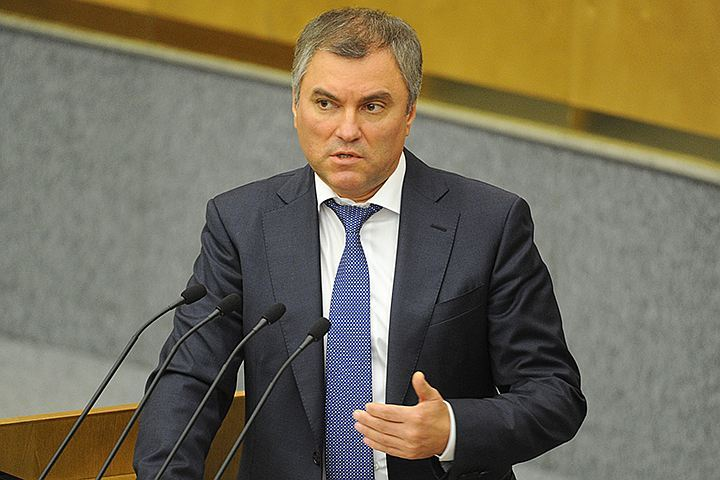 В Госдуме стартовала весенняя сессия