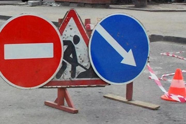 ВКраснодаре из-за ремонта ограничат движение поТургеневскому мосту