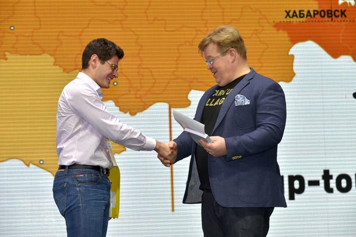 ВХабаровске закончился региональный этап конкурса Open Innovation Startup Tour