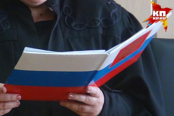 Убивший девочку наглазах уеесестры новосибирец сядет на11 лет